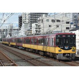 [鉄道模型]マイクロエース 【再生産】(Nゲージ) A2859 京阪8000系 京阪特急プレミアムカー (8両セット)