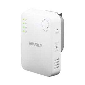 WEX-1166DHPS バッファロー 無線LAN中継機 11ac/n/g/b 866+300Mbps ハイパワー コンパクトモデル エアステーション ハイパワー