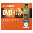 VHW12NP20J1 Victor 2倍速対応DVD-RW 20枚パック4.7GB ホワイトプリンタブル ビクター