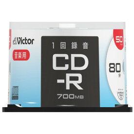 AR80FP50SJ2 Victor 音楽用CD-R80分50枚パック ビクター