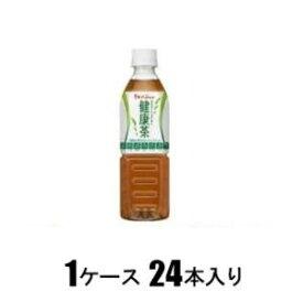 健康茶 500ml(1ケース24本入) ハウスウェルネスフーズ ケンコウチヤ500MLX24