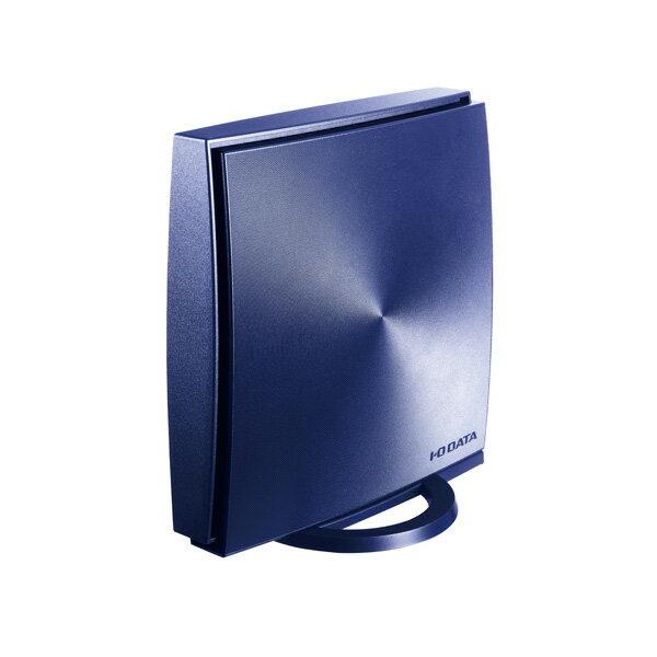WN-AX1167GR2 I/Oデータ 11ac対応 無線LANルータ 親機(867+300Mbps)IPv6 IPoE対応