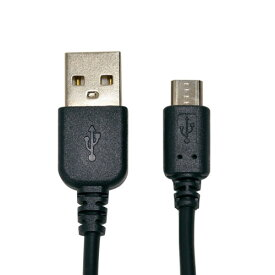 RBIQ034 ラスタバナナ iQOS(アイコス)/ glo(グロー)用 充電専用ケーブル 20cm (ネイビー)