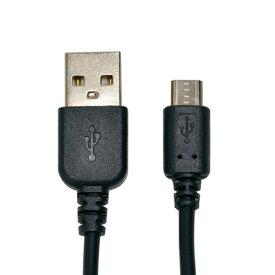 RBIQ036 ラスタバナナ iQOS(アイコス)/ glo(グロー)用 充電専用ケーブル 1.0m (ネイビー)