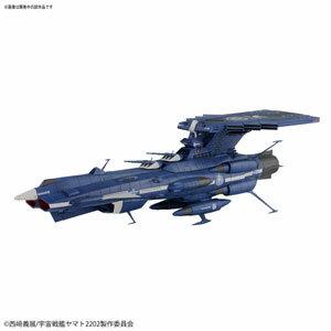 【再生産】1/1000 アポロノーム (宇宙戦艦ヤマト 2202 愛の戦士たち) バンダイ