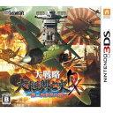 【3DS】大戦略 大東亜興亡史DX 〜第二次世界大戦〜 システムソフト・アルファー [CTR-P-BFEJ 3DS ダイセンリャクダイ…