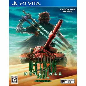 【PS Vita】METAL MAX Xeno(メタルマックス ゼノ) 角川ゲームス [VLJM-38063 PSVメタルマックスゼノ]【返品種別B】