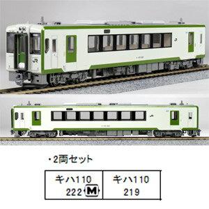 [鉄道模型]カトー KATO (HO) 3-521 キハ110 200番台(M+T) 2両セット [カトー 3-521 キハ110 200バンダイ M+T 2R]【返品種別B】