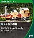 [鉄道模型]カトー KATO (Nゲージ) 10-1479 485系200番台 6両基本セット [カトー 10-1479 485ケイ200バンダイ 6R キホン...