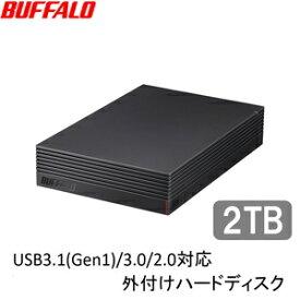 HD-LD2.0U3-BKA バッファロー USB3.1(Gen1)/3.0対応 外付けHDD 2TB(ブラック) HD-LDU3-Aシリーズ