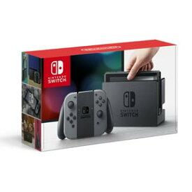 【クーポンプレゼント対象】Nintendo Switch 本体【Joy-Con(L)/(R) グレー】【6月27日以降順次お届け分】 任天堂 [HAC-S-KAAAA NSWホンタイグレー]【送料無料】