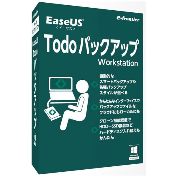 EaseUS Todo バックアップ Workstation 1PC版 イーフロンティア ※パッケージ版