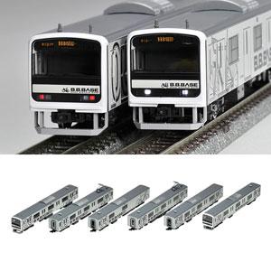 [鉄道模型]トミックス TOMIX (Nゲージ) 98643 JR 209 2200系電車(BOSO BICYCLE BASE)セット(6両) [トミックス 98643 BOSO BICYCLE 6R]【返品種別B】
