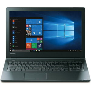 PB45HNB12NAQDC1 東芝 15.6型 ノートパソコン dynabook B45/H(Office Home&Business 2016) 【ビジネスモデル】※web限定品 [PB45HNB12NAQDC1]【返品種別A】