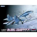 1/48 ロシア空軍 Su-35S フランカーE 初回版【L4820】 グレートウォールホビー [L4820 Su-35S フランカーE]【返品種別B】