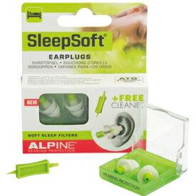 SLEEP SOFT アルパイン イヤープロテクター睡眠時用 ALPINE HEARING PROTECTION