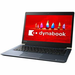 PUX53FLPNEA 東芝 13.3型ノートパソコン dynabook UX53 オニキスブルー dynabook 2018年 春モデル(Core i3/メモリ4GB/SSD128GB/Office H&B) [PUX53FLPNEA]【返品種別A】【送料無料】