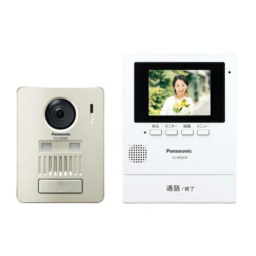 VL-SGZ30 パナソニック ワイヤレステレビドアホン Panasonic [VLSGZ30]【返品種別A】