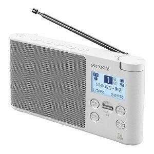 XDR-56TV WC ソニー ワンセグTV(音声)/AM/ワイドFMラジオ(ホワイト) SONY