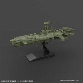 メカコレクション ガイゼンガン兵器群・カラクルム級戦闘艦(宇宙戦艦ヤマト2202 愛の戦士たち) バンダイ