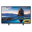 (標準設置料込_Aエリアのみ)TH-49FX600 パナソニック 49V型地上・BS・110度CSデジタル4K対応LED液晶テレビ (別売US…
