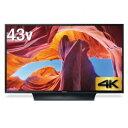 (標準設置料込_Aエリアのみ)TH-43FX750 パナソニック 43V型地上・BS・110度CSデジタル4K対応LED液晶テレビ (別売US…