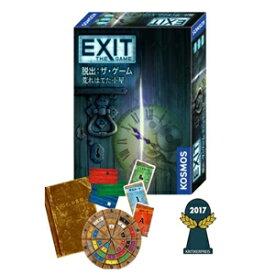 EXIT 脱出:ザ・ゲーム 荒れはてた小屋 グループSNE
