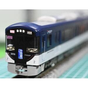 [鉄道模型]グリーンマックス (Nゲージ) 30734 京阪3000系(快速特急「洛楽」) 8両編成セット (動力付き) [GM 30734 ケイハン3000ケイ ラクラク 8R]【返品種別B】