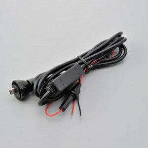 96866 デイトナ ドライブレコーダーDDR-S100用補修部品12V 電源ケーブル DAYTONA