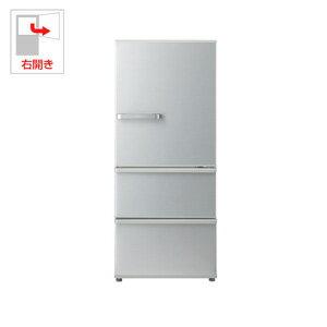 (標準設置料込)AQR-27G-S アクア 272L 3ドア冷蔵庫(ミスティシルバー)【右開き】 AQUA