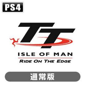 【PS4】TT Isle of Man(マン島TTレース):Ride on the Edge (通常版) オーイズミ・アミュージオ [PLJM-16088]