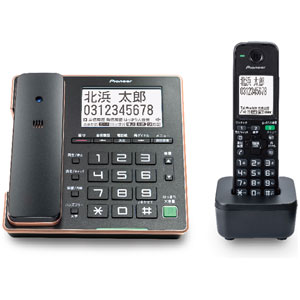TF-FA75W(B) パイオニア デジタルコードレス電話機(子機1台)ブラック Pioneer TF-FA75シリーズ