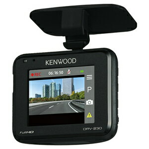 DRV-230 ケンウッド ディスプレイ搭載 ドライブレコーダー KENWOOD