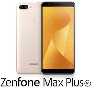 ZB570TL-GD32S4 エイスース ASUS ZenFone Max Plus (M1) サンライトゴールド 5.7インチ SIMフリースマートフォン [ZB570TLGD32S4]【返品種別B】