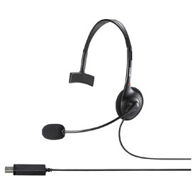 BSHSHUM110BK バッファロー 片耳ヘッドバンド式ヘッドセット USB接続(ブラック) BUFFALO