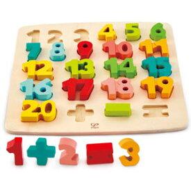 数字のパズル【E1550A】 HAPE