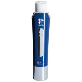 NP-001B ヒーローグリーン 艶爪ネイルポリッシャー for Men Hero Green NAIL POLISHER 粋-IKI-