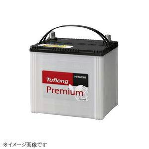 JPAQ8595D23L9 日立 標準車/アイドリングストップ車対応バッテリー【他商品との同時購入不可】 Tuflong Premium