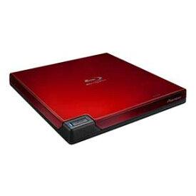 BDR-XD07R-N パイオニア USB3.0対応 ポータブルBDドライブ(レッド)【バンドルソフト無し簡易パッケージモデル】