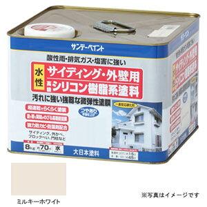 255320 サンデーペイント サイディング・外壁用 水性高級シリコン樹脂系塗料 ミルキーホワイト 8Kg