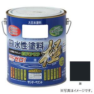 273287 サンデーペイント 水性塗料 ECOアクア 極 黒 1600ml