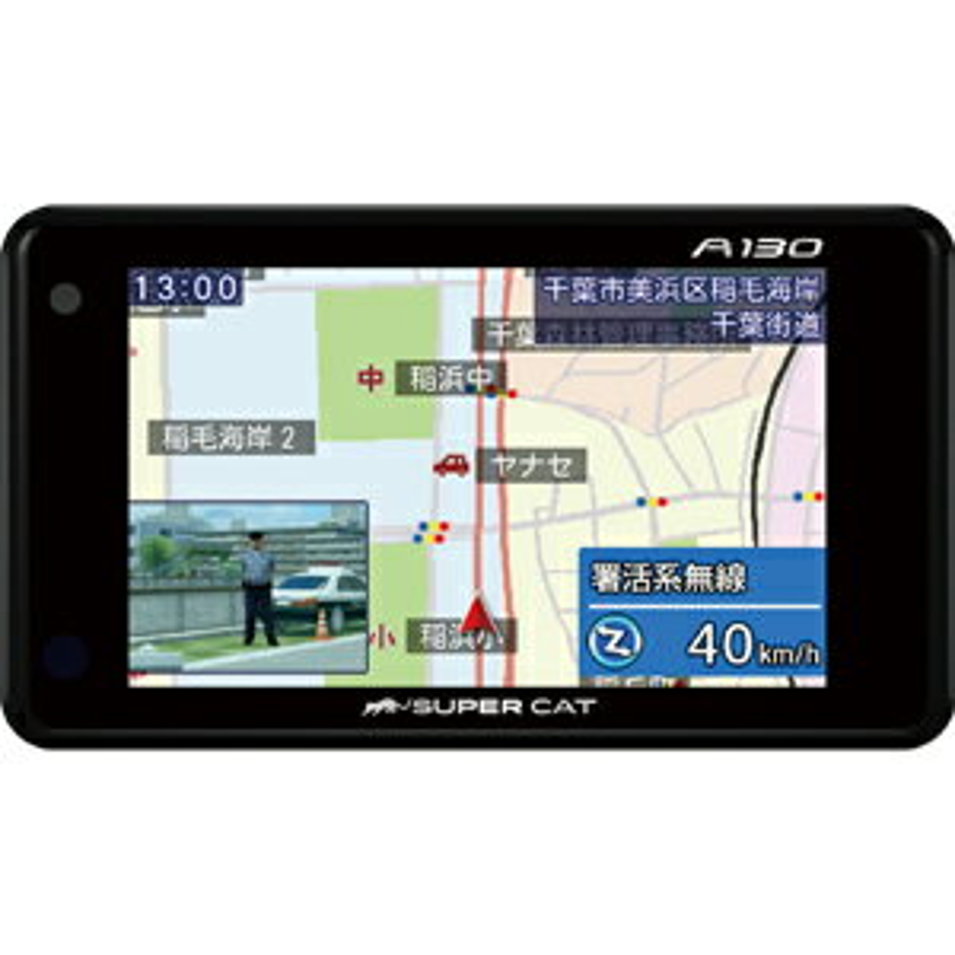 A130 ユピテル レーダー探知機GPS搭載 リモコン付属 YUPITERU Super Cat