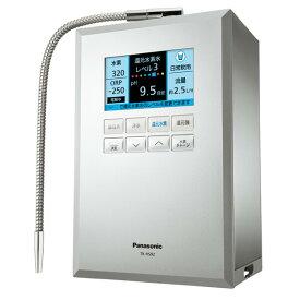 TK-HS92-S パナソニック 据置型水素水生成器(シルバー) Panasonic 還元水素水 [TKHS92S]