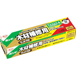 BWP-200-RW コニシ 木材補修用ウッドパテ 120ml #25721 ラワン 簡易補修剤(水中用・多用途・木部用)