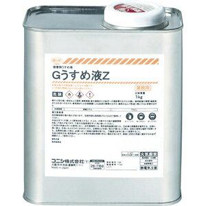 44704 コニシ Gうすめ液Z 1kg ゴム系接着剤1液タイプ