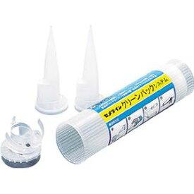 XA-620 セメダイン クリーンパック用アダプタセット A 建築用シーリング剤