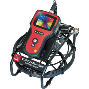 TH2515 アサダ クリアスコープEco2515 工業用内視鏡
