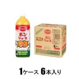 POM ポンジュース 1000ml(1ケース6本入) えひめ飲料 POM ポンジユ-ス1000ML*6