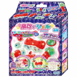 キラデコアート PGR-09 ぷにジェル 別売りジェル2色セット(レッド/グリーン) セガトイズ