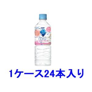 ミウ ピーチ&ヨーグルト味 550ml(1ケース24本入) ダイドードリンコ ミウピ-チ&ヨ-グルト550*24